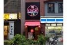 李朝園 名古屋伏見店オープン!