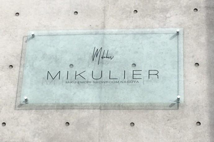 「MIKULIER」