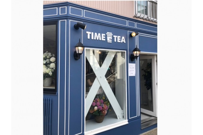 「TIME to TEA」