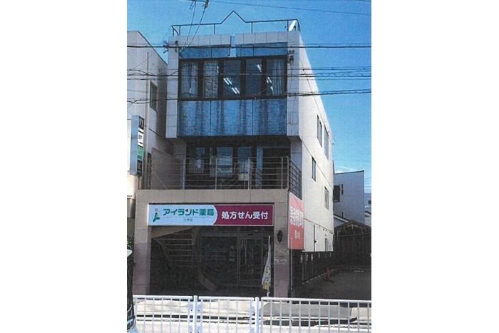 「川名」駅徒歩2分!
