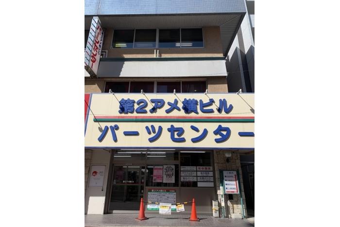 「大須観音」駅徒歩5分!