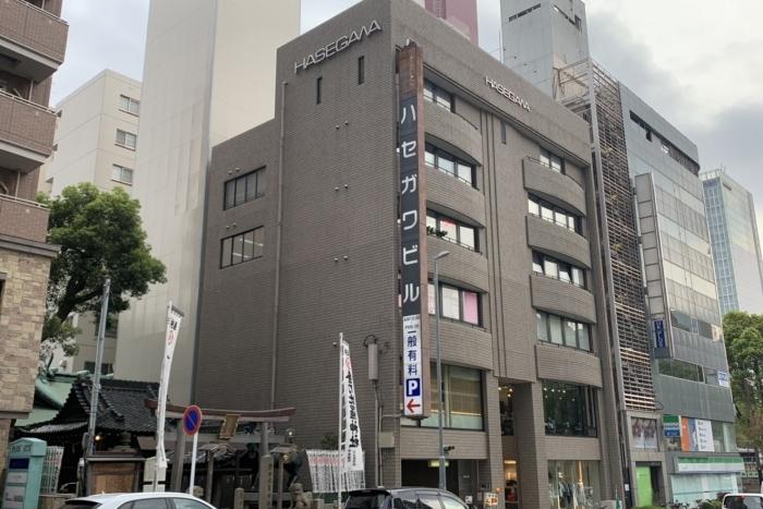 「久屋大通」駅徒歩4分!