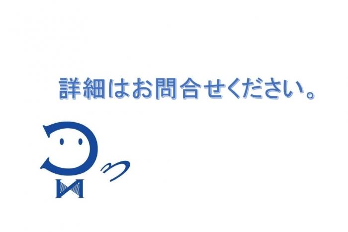 「荒畑」駅徒歩12分!