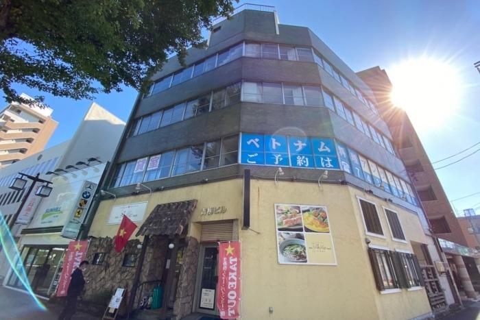 「鶴舞」駅徒歩8分