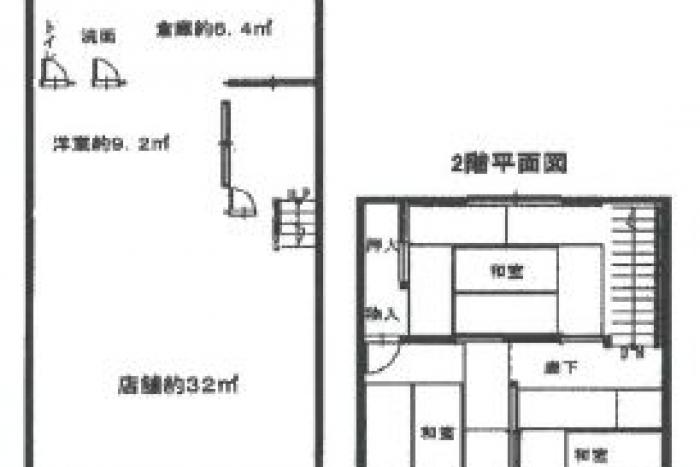 「藤ヶ丘」駅徒歩19分!