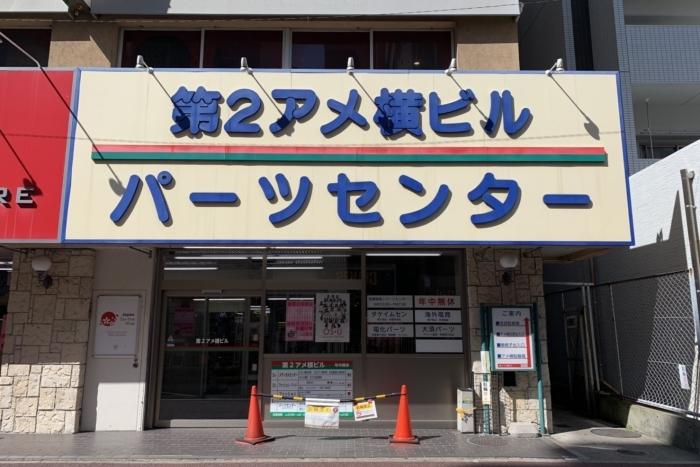 大須観音駅徒歩5分!