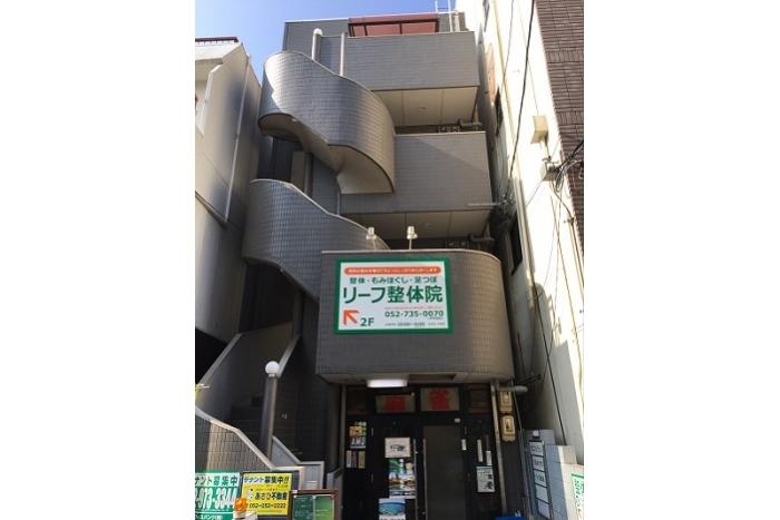 「今池」駅徒歩4分!