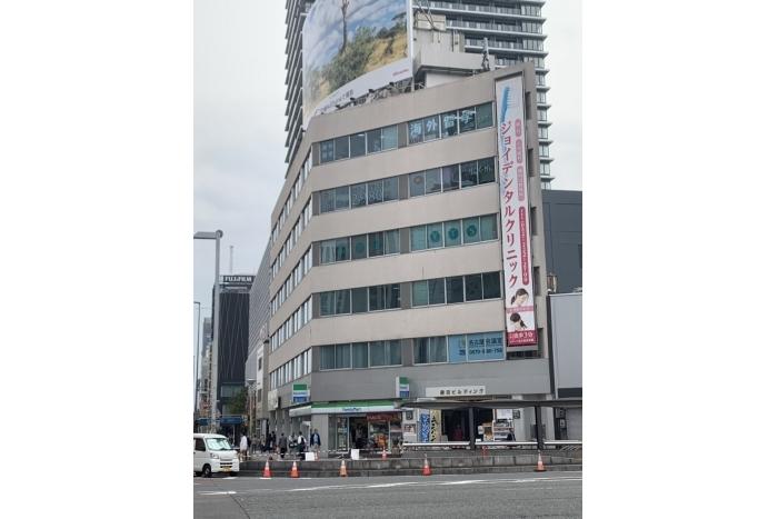「伏見」駅徒歩1分!