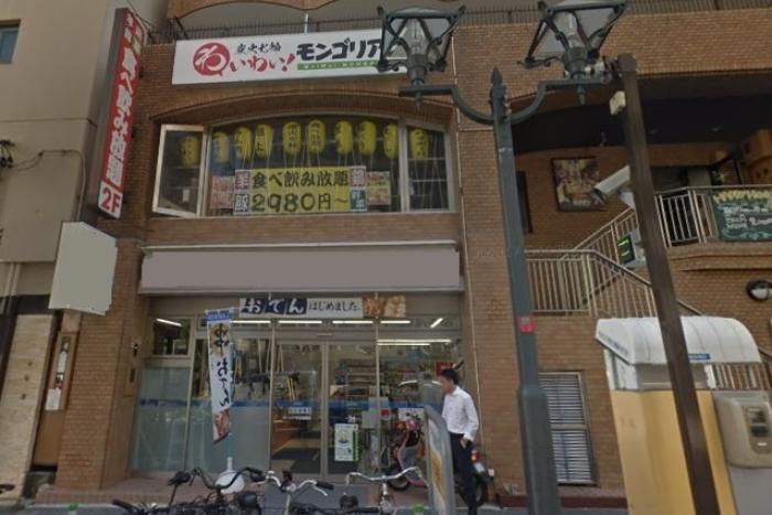 「伏見」駅徒歩2分!