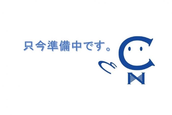 「緒川」駅徒歩4分!
