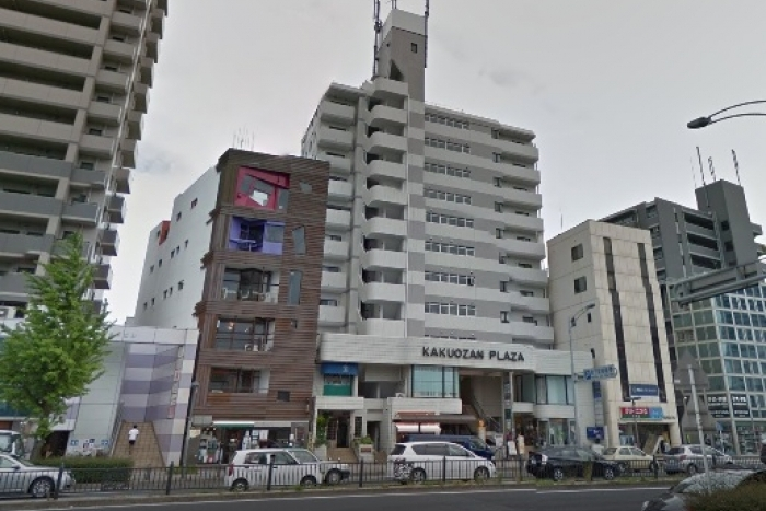 「覚王山」駅徒歩2分!